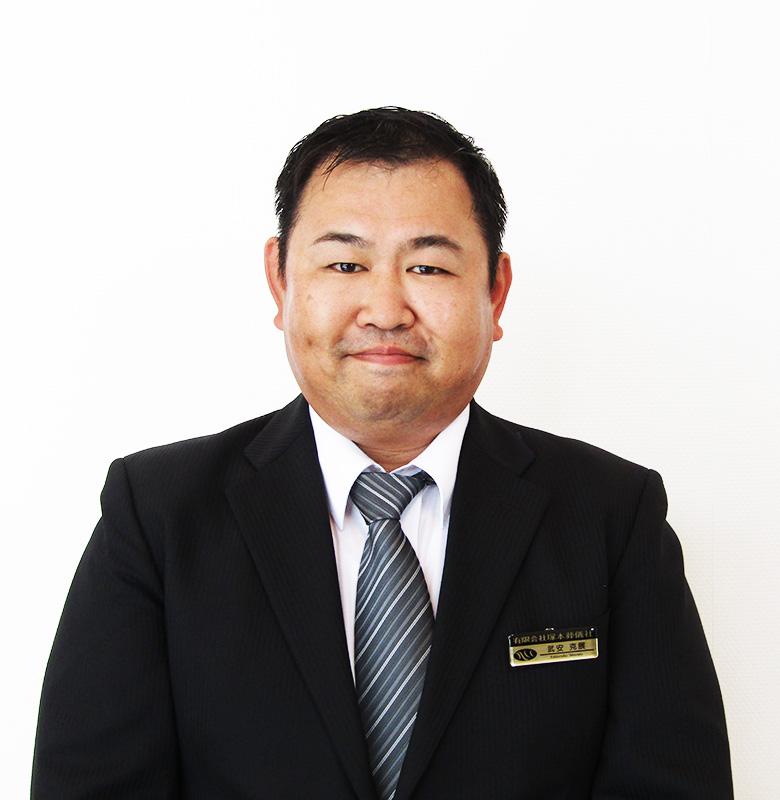 Takeyasu