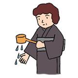 2.ひしゃくを左手に持ち替えて右手に3分の1をかけます。
