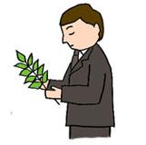 1.神官から玉ぐしを受け取ったら、右手で根元を左手で葉を支えるように持ちます。