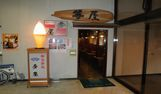 湯本観光ホテル西京内 夢屋
